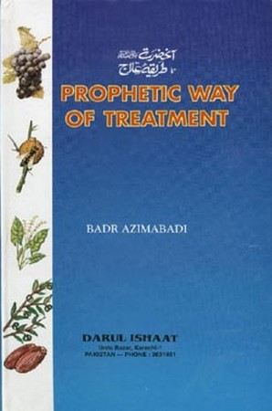 Prophetic Way of Treatment