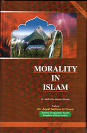 morality in islam The topic of this entry is not—at least directly—moral theory rather, it is the definition of morality moral theories are large and complex things definitions.