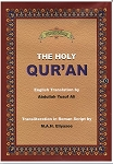 The Holy Quran (Arabic Text, English Translation and Transliteration)