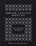 Qur'anic Language Made Easy (Revised)