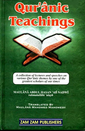 Qur'anic Teachings