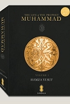 The Life of the Prophet Muhammad (24 audio CD boxed set) Shaykh Hamza Yusuf