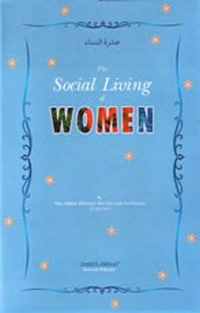 The Social Living of Women (Ishrat an-Nisaa)