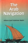 The Arab Navigation
