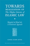 Towards Realization of the Higher Intents of Islamic Law: Maqasid Al-Shariah: A Functional Approach