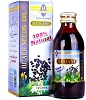 Black Seed Oil by Hemani - 125ml (4.22 fl oz)