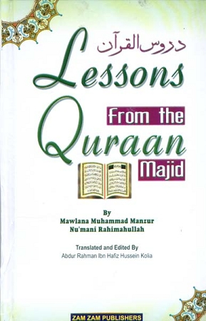 Lessons From The Quraan Majid