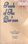 Pearls of the Qur'aan