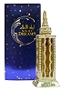 Night Dreams - Concentrated Perfume Oil (30ml) by Haramain