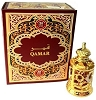 Qamar - Concentrated Perfume Oil by Haramain (Al Halal)