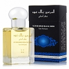 Al Haramain Black Oudh - Oriental Perfume Oil [15 ml]