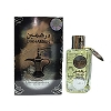 Dirhamain -  Eau De Parfum - 100ml (3.4 Fl. oz) by Al Khayam Zafron