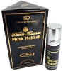 Musk Makkah - 6ml (.2oz) Roll-on Perfume Oil by Al-Rehab (Box of 6)