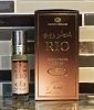 RIO - 6ml (.2 oz) Perfume Oil  by Al-Rehab