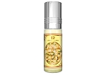 White Full - 6ml (.2 oz) Perfume Oil  by Al-Rehab (Crown Perfumes)