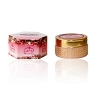 Moroccan Rose - Al-Rehab Perfumed Cream (10 gm)