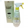 Aseel Room Freshener by Al-Rehab (500 ml - 16.90 Fl oz)