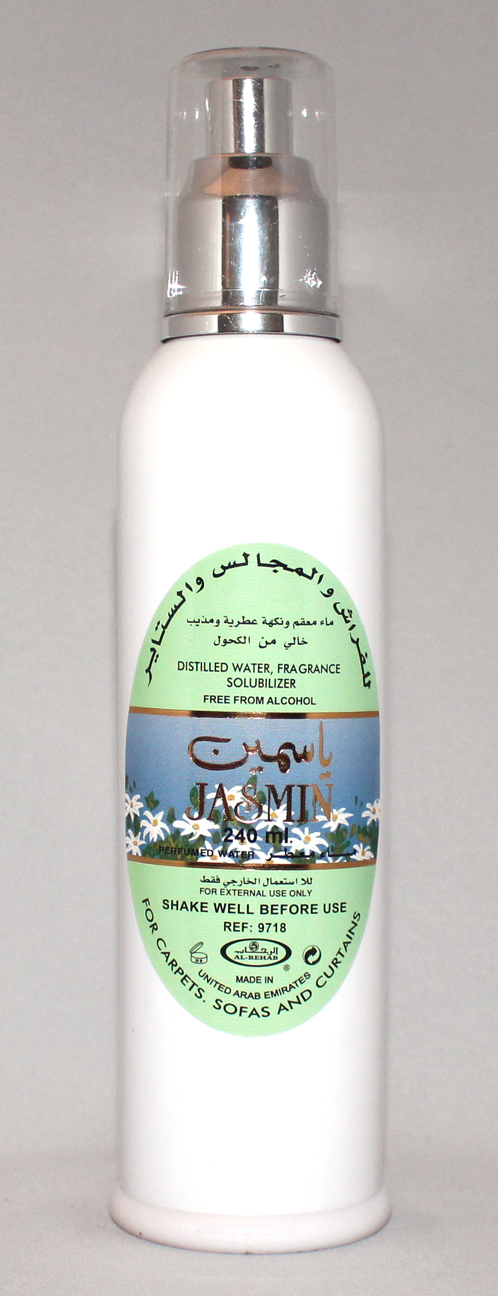Jasmin Room Freshener by Al-Rehab (240 ml)