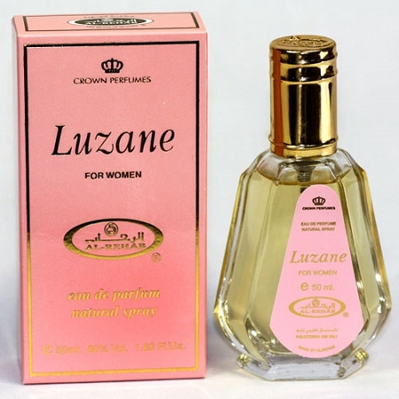 Luzane - Al-Rehab Natural Perfume Spray- 50 ml (1.65 fl. oz)