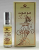 So Sweet- 6ml (.2 oz) Perfume Oil  by Al-Rehab