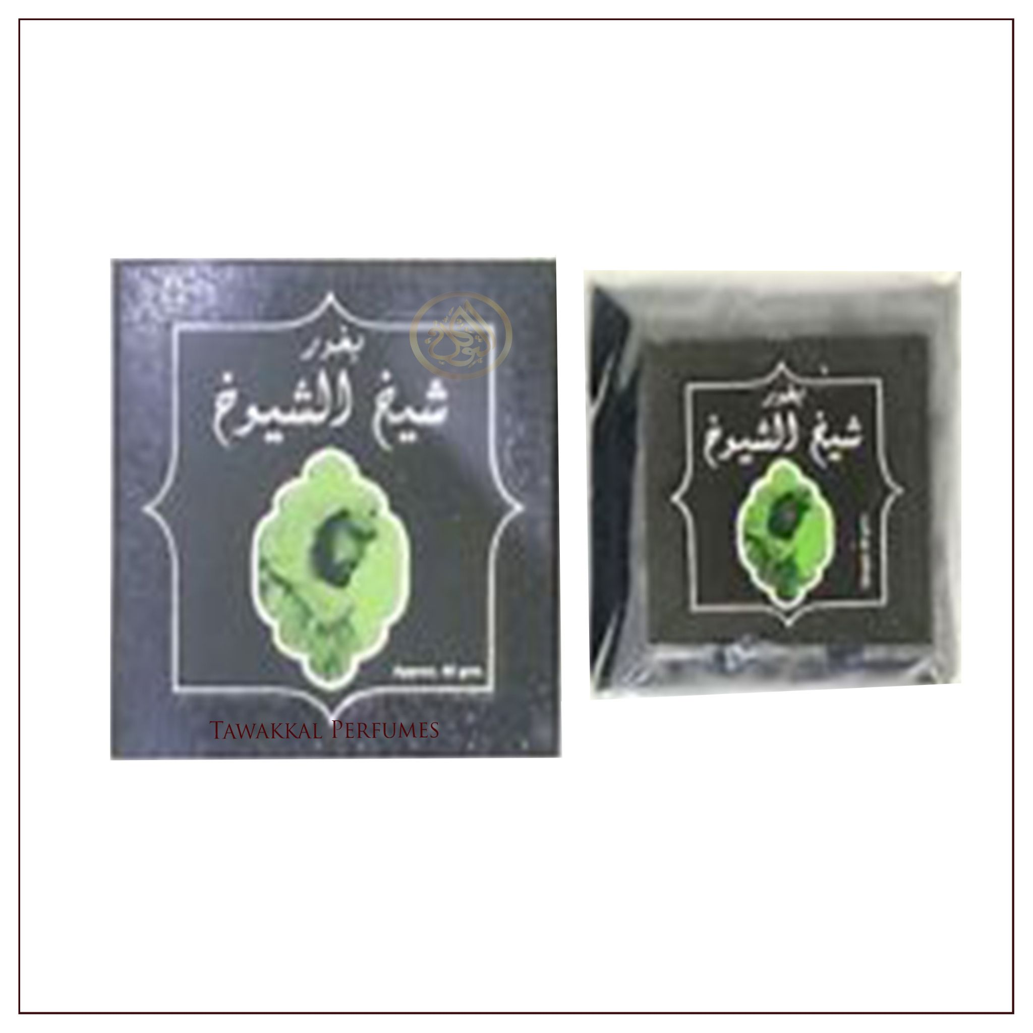 Bukhoor DIRHAM Incense (40gm) by Ard Al Zaafaran