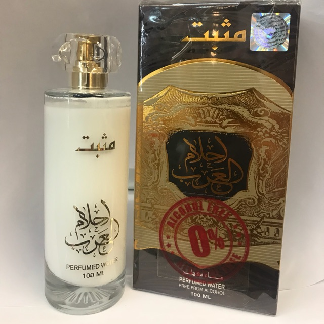 Ahlam Al Arab - Perfumed Water (Eau De Milky - Musbath) by Ard Al Zaafaran (100ml)