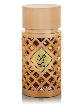 Set of 12 Assorted Eau De Parfum Sprays by Ard Al Zaafaran