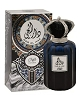 Dar Al Hae for Men -  Eau De Parfum - 100ml Spray by Ard Al Zaafaran