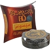 Bakhoor  Mabsus (35gm) Incense by Banafa for Oud