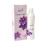 Dala Al Banat - House Freshener  (500 ml - 16.90 Fl oz) by Banafa for Oud