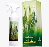 Mushlaf - House Freshener  (500 ml - 16.90 Fl oz) by Banafa for Oud
