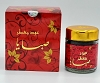 Sabaya Oud Moattar (50gm) Incense by Banafa for Oud