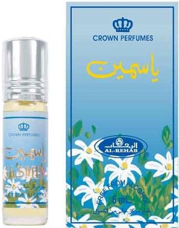 jasmine with crown jasmin 6ml 2 oz perfume oil by alrehab