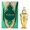 Muheeb Gold - Concentrated Perfume Oil by Khadlaj (20 ml)