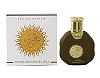 Oud Al Khuloud - Eau De Parfum Spray (35 ml - 1.19 Fl oz) by Lattafa