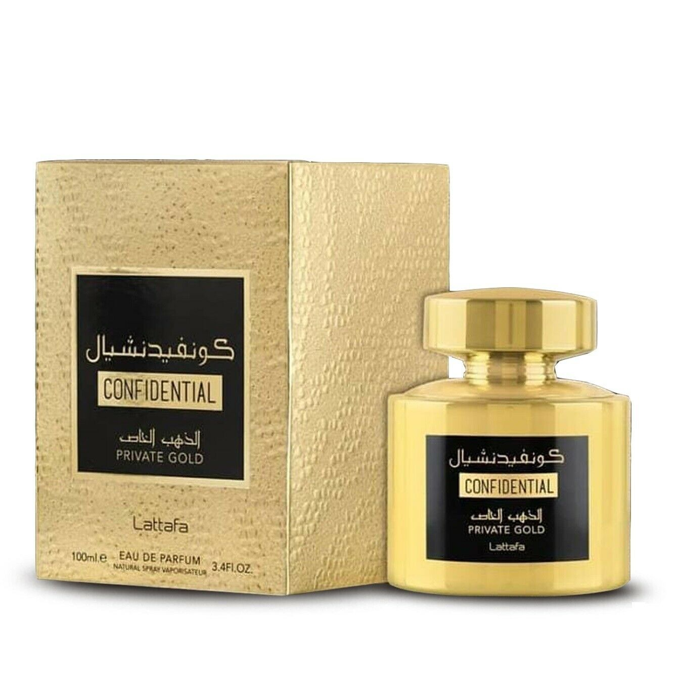 Confidential Private Gold - Eau De Parfum Spray (100 ml - 3.4Fl oz) by Lattafa
