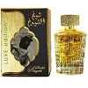 Sheikh Al Shuyukh Luxe Edition - Eau De Parfum Spray (100 ml (with Deo) - 3.4Fl oz) by Lattafa