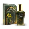 Jannel El Baqui - Concentrated Perfume Oil (11ml) by Nabeel