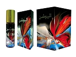 Illusion - Box 6 x 6ml Roll-on Perfume Oil by Nabeel