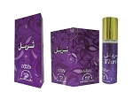 Thrill -  6ml - Box 6 x 6ml Roll-on Perfume Oil by Nabeel