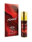 Emperor - 6ml Roll On Perfume Oil by Nabeel