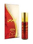 Empress - 6ml Roll On Perfume Oil by Nabeel