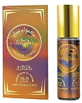 Maamul - 6ml Roll On Perfume Oil by Nabeel