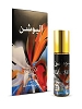 Illusion - 6ml Roll On Perfume Oil by Nabeel