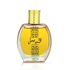 Hadeel Perfume Oil by Nabeel (40ml)