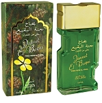 Jannet El Baqui Spray Perfume  (100ml - Alcohol Free)