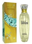 King of Jasmine Spray Perfume (100ml) by Nabeel
