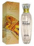 King of  Sandal Spray Perfume (100ml) by Nabeel