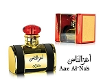 Aaz Al Nas - Eau De Parfum (80ml) for Women by Nabeel