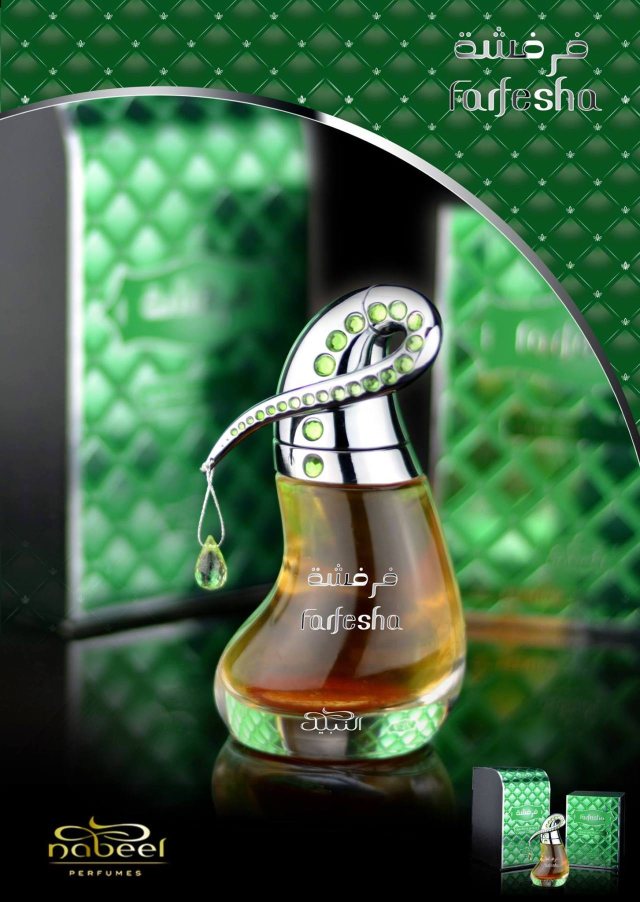 Farfesha - Eau De Parfum (60ml) by Nabeel - Premium Collection